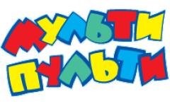 МУЛЬТИ АРТ